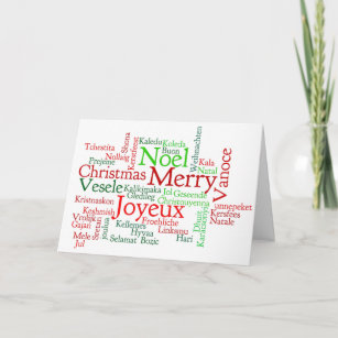 Frohe Weihnachten Georgisch.Georgisch Karten Zazzle At