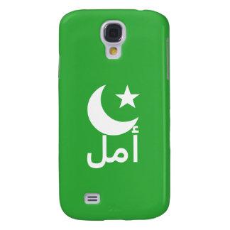 أمل Hoffnung auf Arabisch Galaxy S4 Hülle