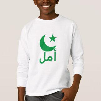 أمل Hoffnung auf Arabisch T-Shirt
