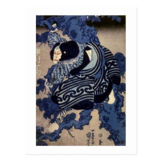 歌舞伎役者, 国芳 Kabuki Schauspieler, Kuniyoshi, Ukiyo-e Postkarte