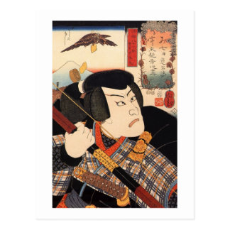 歌舞伎役者, 国芳 Kabuki Schauspieler, Kuniyoshi, Ukiyoe Postkarte