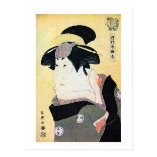 江戸の歌舞伎役者, Schauspieler 写楽 Edo Kabuki, Sharaku, Postkarte