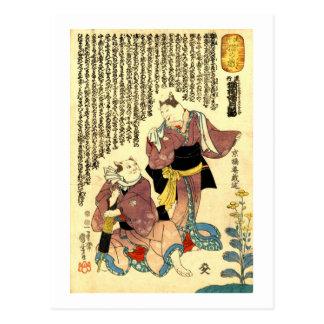 猫の役者, 国芳 Schauspieler der Katze, Kuniyoshi, Postkarte