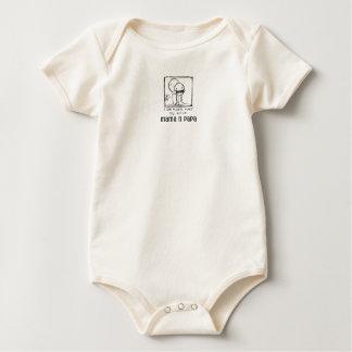001, Papa Mutter n Baby Strampler