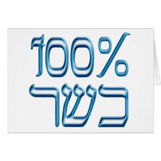 100% rein im Blau Grußkarte