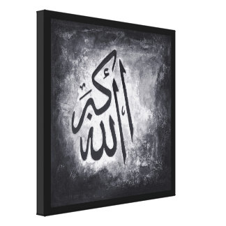 12x12 Allah-u-Akbar auf Leinwand - moderne Galerie Faltleinwand