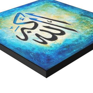 12x12 Allah-u-Akbar auf Leinwand - moderne islamis Galerie Faltleinwand
