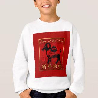 2015-jährig von den RAM-Schafen oder der Ziege - Sweatshirt