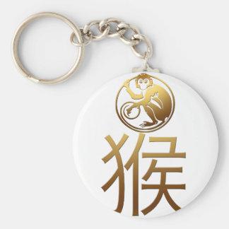 2016 Affe-Jahr mit Gold prägeartigem Effekt -1- Standard Runder Schlüsselanhänger