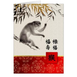 2016 Chinese-Jahr der Affe-Karte auf Chinesen Karte