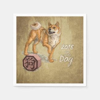 2018-jährig vom Hund Papierservietten
