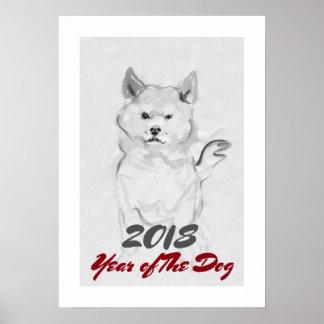 2018-jährig von der Hundetintenwäsche, die Plakat