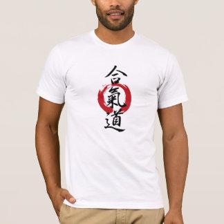 Aikido ist eine Lebensart T - Shirt