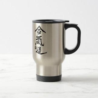 Aikido-Kanji O'Sensei Kalligraphie Reisebecher
