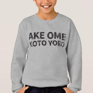 Ake Ome Koto Yoro (traditionelles Sprichwort der Sweatshirt
