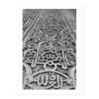 Alhambra-Wand-Detail Postkarte