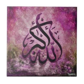 Allah-u-Akbar Keramikfliese - einzigartiges