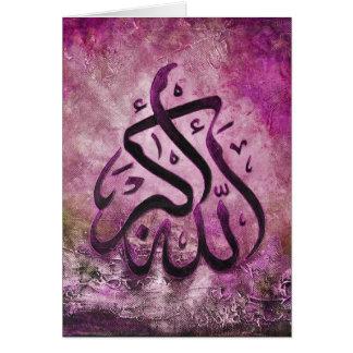 Allah-u-Akbar lila islamische Kunst Grußkarte