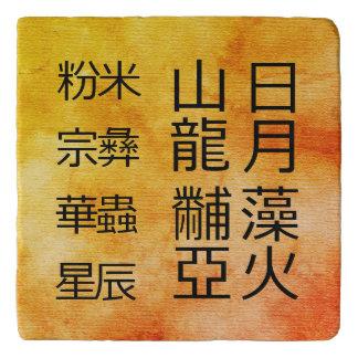 Alte chinesische Symbole zwölf Verzierungen Töpfeuntersetzer