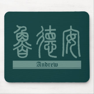 Andrew - Kanji NamensMousepad Mauspads