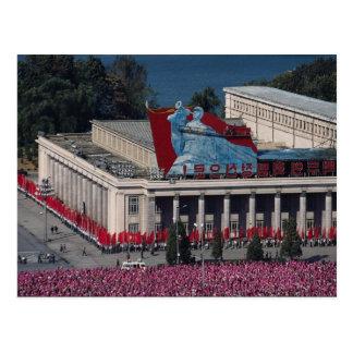 Ansicht von Pjöngjang, von der großartigen Studie Postkarte