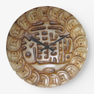 Antiker chinesischer Jade-Geld-Magnet! Wanduhr