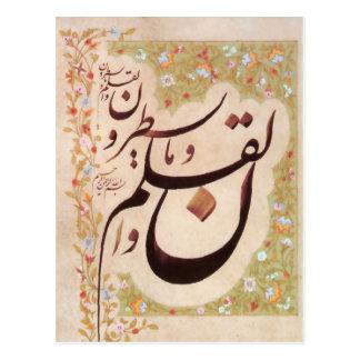 Arabische Kalligraphie mit Blumendekoration Postkarte