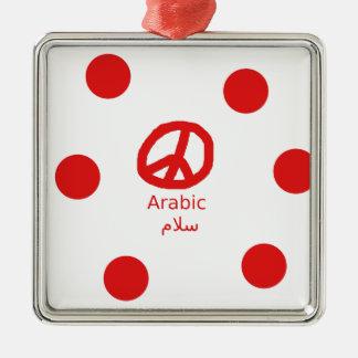 Arabische Sprache und Friedenssymbol-Entwurf Silbernes Ornament