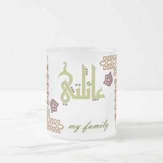 arabischer Entwurf der Kaffee-Tasse (mein Matte Glastasse