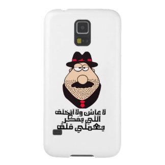 Arabischer Tyrann Galaxy S5 Hülle