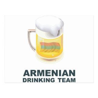 Armenisches trinkendes Team Postkarte