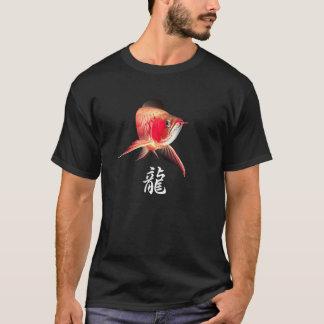 Asian Arowanaのアパレル T-Shirt