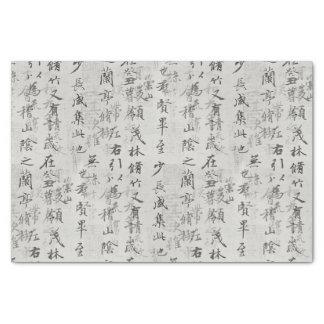 Asiatisches Seidenpapier