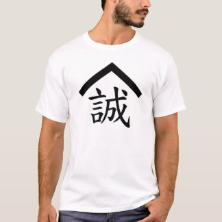 Aufrichtigkeit auf japanisch T-Shirt