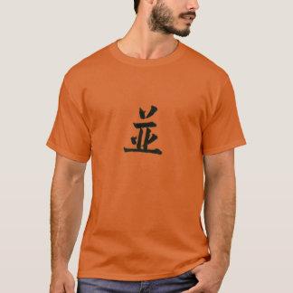 B chinese type T-Shirt