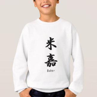 Bäcker übersetzt in japanische Kanjisymbole Sweatshirt