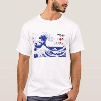 Beten Sie für Japan Hokusai T-Shirt