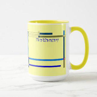 Bethanys Kaffee-Tasse Tasse