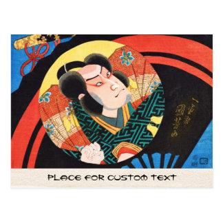 Bild von kabuki Schauspieler auf faltendem Fan Postkarte