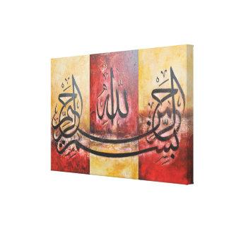 Bismillah 3 Platten in einer URSPRÜNGLICHEN Kunst Leinwand Drucke