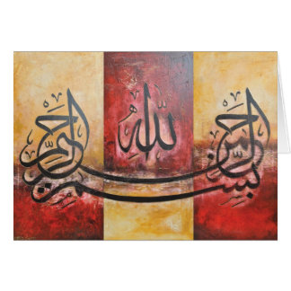 Bismillah islamische Kunst-Gruß-Karte - Eid Karte