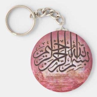 Bismillah - URSPRÜNGLICHE Kunst Standard Runder Schlüsselanhänger