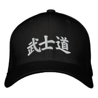 Bushidō 武士道 Bushidou Bestickte Kappe