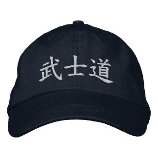 Bushido Japaner-Kanji Bestickte Kappe