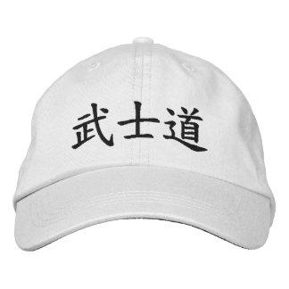 Bushido japanisches Kanji im Schwarzen Bestickte Baseballkappe