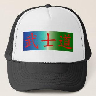 Bushido/Wǔshìdào Truckerkappe