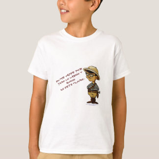 Capitán TAN: en mis viajes por todo lo largo y… T-Shirt
