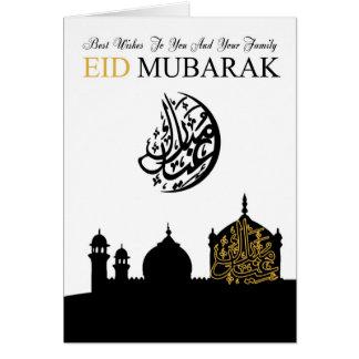 Celebratory Eid Gruß mit Silhouette-Moschee Grußkarte