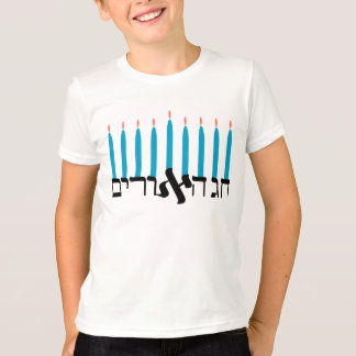 Chanukah Letterform Menorah T-Shirt