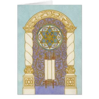Chanukah ~ Mogen David Bogen-Karte (w/Gold) Grußkarte